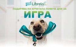 Librela.jpg